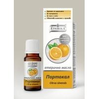 ЕТЕРИКА Етерично масло Портокал 10мл 4,60 лв. от Vitania.bg