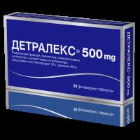 ДЕТРАЛЕКС 500 мг. филмирани таблети х 30 17,80 лв. от Vitania.bg