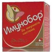 ИМУНОБОР КАПС Х 30 Борола 15,42 лв. от Vitania.bg