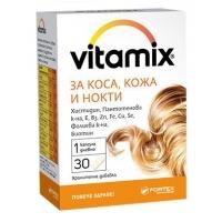 ВИТАМИКС за коса, кожа и нокти капсули х 30 ФОРТЕКС 7,56 лв. от Vitania.bg