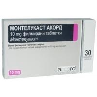 МОНТЕЛУКАСТ АКОРД ТАБЛ. 10 мг.х 30 10,25 лв. от Vitania.bg