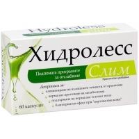 ХИДРОЛЕСС Слим капсули x 60  14,81 лв. от Vitania.bg