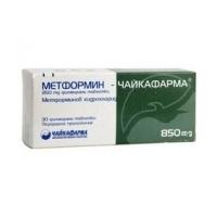 МЕТФОРМИН ТАБЛ.850МГ Х 30 ЧФ 2,95 лв. от Vitania.bg