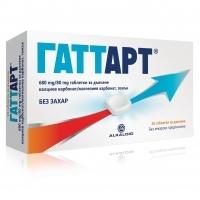 АЛКАЛОИД ГАТТАРТ таблетки за дъвчене х 16 7,00 лв. от Vitania.bg