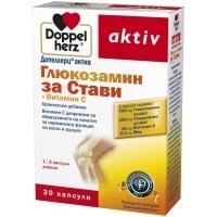 ДОПЕЛХЕРЦ АКТИВ За стави с витамин Ц капс х 30 10,90 лв. от Vitania.bg