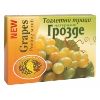 ТРИЦИ Тоалетни грозде 50 гр. 1,75 лв. от Vitania.bg