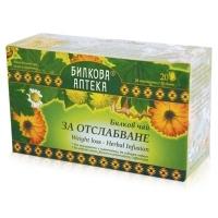 БИОХЕРБА Билков чай ЗА ОТСЛАБВАНЕ филтър х 20 2,90 лв. от Vitania.bg