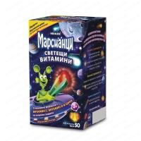 ВАЛМАРК МАРСИАНЦИ желирани светещи витамини x 50 18,66 лв. от Vitania.bg