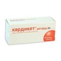 КАРДИКЕТ РЕТАРД ТАБЛ.20МГ Х 20   2,62 лв. от Vitania.bg