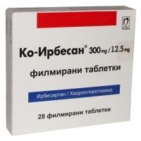 КО-ИРБЕСАН филм табл. 300 мг./12.5 мг.х 28 22,80 лв. от Vitania.bg