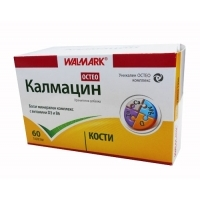 ВАЛМАРК Калмацин Остео таблетки x 60 15,91 лв. от Vitania.bg