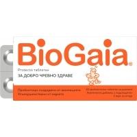 БИОГАЙА ЯГОДА Пробиотични таблетки за дъвчене x 10 12,49 лв. от Vitania.bg