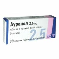 АУРОНАЛ FC ТАБЛ. 2,5 мг.х 30 5,92 лв. от Vitania.bg