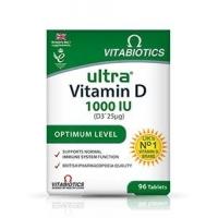 ВИТАБИОТИКС УЛТРА Витамин Д3 1000 IU табл. х 96 20,30 лв. от Vitania.bg