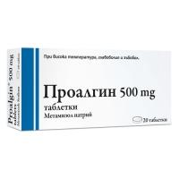 ПРОАЛГИН ТАБЛ. 500МГ Х 20 1,75 лв. от Vitania.bg