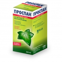 ПРОСПАН сироп 200 мл. 15,60 лв. от Vitania.bg