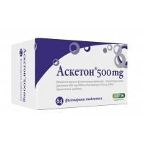 АСКЕТОН 450/50 мг х 64 22,96 лв. от Vitania.bg