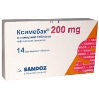 КСИМЕБАК ТАБЛ. 200 мг.х 14 30,34 лв. от Vitania.bg