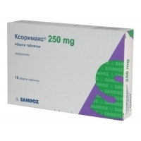 КСОРИМАКС ТАБЛ. 250 мг.х 10 7,90 лв. от Vitania.bg