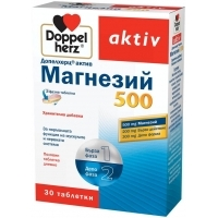 ДОПЕЛХЕРЦ Актив Магнезий  500 мг. x 30 табл. 7,70 лв. от Vitania.bg