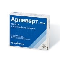АРЛЕВЕРТ ТАБЛ. 48 бр. 35,35 лв. от Vitania.bg