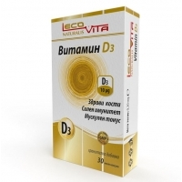 ЛЕКОВИТА Витамин Д3 капс. х 30 6,10 лв. от Vitania.bg