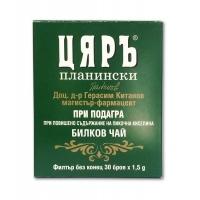 ЦЯРЪ ЧАЙ При подагра филтър х 30 4,70 лв. от Vitania.bg