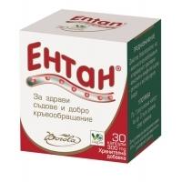 ЕНТАН 30 капс. (3 БЛИСТЕРА) 11,70 лв. от Vitania.bg