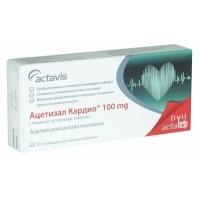 АЦЕТИЗАЛ КАРДИО табл. 100 мг.х30 2,70 лв. от Vitania.bg