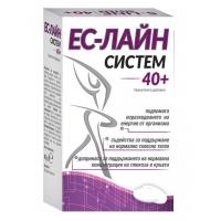 ЕС-ЛАЙН СИСТЕМ 40+ обвити таблети x 56 15,90 лв. от Vitania.bg