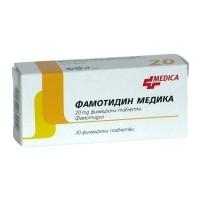 ФАМОТИДИН СОФАРМА 20 мг. филмирани таблети х 30 2,75 лв. от Vitania.bg