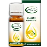 РИВАНА Етерично масло Лимон 10 мл. 4,40 лв. от Vitania.bg