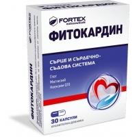 ФИТОКАРДИН капсули х 30 ФОРТЕКС 13,10 лв. от Vitania.bg