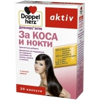 ДОПЕЛХЕРЦ За коса и нокти 30 капс. 10,50 лв. от Vitania.bg