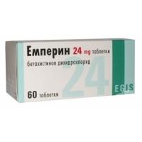 ЕМПЕРИН ТАБЛ. 24 мг. х 60 15,86 лв. от Vitania.bg