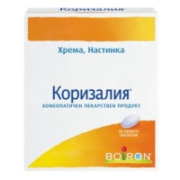 КОРИЗАЛИЯ ТАБЛ. 40 бр. 6,10 лв. от Vitania.bg