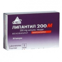 ЛИПАНТИЛ 200 M CAPS. HARD 200 MG X30 18,20 лв. от Vitania.bg