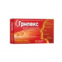 ГРИПЕКС Табл. 12 бр. 5,50 лв. от Vitania.bg