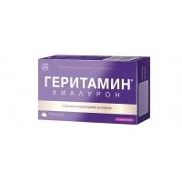 ГЕРИТАМИН ХИАЛУРОН капсули х 30 11,35 лв. от Vitania.bg