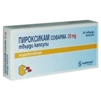 ПИРОКСИКАМ КАПС.20МГ Х 20 СФ 3,40 лв. от Vitania.bg