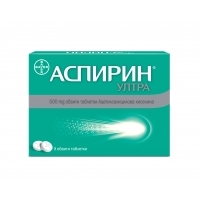БАЙЕР АСПИРИН УЛТРА табл. 500 мг. х 8  3,00 лв. от Vitania.bg