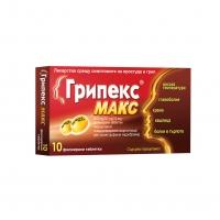 ГРИПЕКС МАКС Табл. 10 бр. 6,50 лв. от Vitania.bg