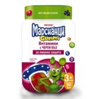 ВАЛМАРК Марсианци витамини с черен бъз 60 табл. 24,90 лв. от Vitania.bg