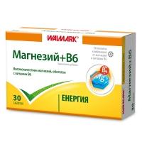 ВАЛМАРК Магнезий + Витамин В6 30 табл. 9,90 лв. от Vitania.bg