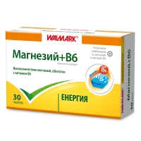 ВАЛМАРК Магнезий + Витамин В6 табл. х 30 9,90 лв. от Vitania.bg