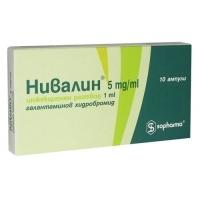 НИВАЛИН АМП 5 мг. 1 мл.х 10 бр. 27,50 лв. от Vitania.bg