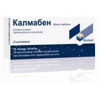 КАЛМАБЕН ТАБЛ. 20 бр. 7,60 лв. от Vitania.bg