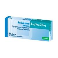 КО-АМЛЕСА табл. 8 мг./ 5 мг./2.5 мг.х 30 12,30 лв. от Vitania.bg