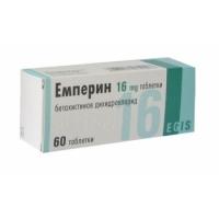 ЕМПЕРИН ТАБЛ. 16 мг. х 60 9,70 лв. от Vitania.bg