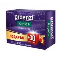 ВАЛМАРК Проензи рапид + промо 90 +30 табл. 39,20 лв. от Vitania.bg